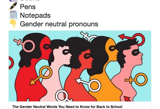 Gender Neutral Pronouns for Our Readers, Not Our Writers